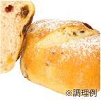 (お取り寄せ商品)ISM (イズム) 冷凍パン生地 クランベリーC35 35g×140入 (冷凍)