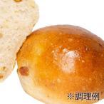 (お取り寄せ商品)ISM (イズム) 冷凍パン生地 くるみ ミニパン 30g×160入 (冷凍)
