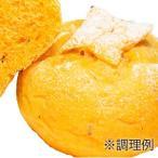 (お取り寄せ商品)ISM (イズム) 冷凍パン生地 トマト プチパン 30g×160入 (冷凍)