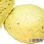 (お取り寄せ商品)ISM (イズム) 冷凍パン生地 648 バジルロール30 30gX160個(冷凍)