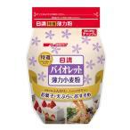 日清製粉 菓子用薄力粉 バイオレット 1kg(チャック袋) (常温)