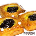 (予約商品)ISM (イズム) 冷凍パン生地 デニッシュ7角 24g×250入 (冷凍)