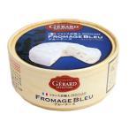 (お取り寄せ商品)ジェラールセレクション フロマージュ ブルーチーズ 125g×12個(冷蔵)