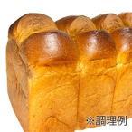 (お取り寄せ商品)ISM (イズム) 冷凍パン生地 黒糖ブレッド 230g×24入 (冷凍)
