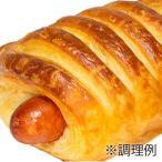 (予約商品)ISM (イズム) 冷凍パン生地 ウインナークロワッサン 70g×60入 (冷凍)
