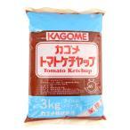 カゴメ 業務用トマトケチャップ 標準フィルム 3kg(常温)