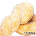 (予約商品)ISM (イズム) 冷凍パン生地 ドーナツ玉生地 40g×120入 (冷凍)