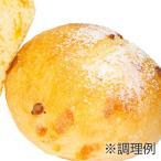 (お取り寄せ商品)ISM (イズム) 冷凍パン生地 チーズロール プチパン 30g×160入 (冷凍)