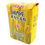 日本製粉 国産菓子用薄力粉 菊 900g(常温)