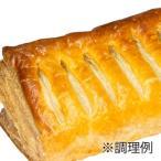 (お取り寄せ商品) イズム 冷凍パン生地 ツナサラダパイ 75g×50入 (冷凍)
