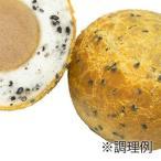 (お取り寄せ商品)ISM (イズム) 冷凍パン生地 黒ごまきな粉チャプサル 85g×70入 (冷凍)