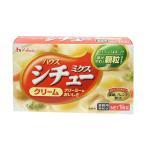 ハウス ミクスシチュークリーム 業務用 細粒状 1kg(約53皿分)(常温)