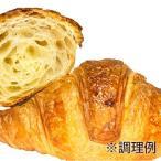 (お取り寄せ商品)ISM (イズム) 冷凍パン生地 CKクロワッサン 25g×180入 (冷凍)