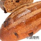 (お取り寄せ商品)ISM (イズム) 冷凍パン生地 チョコブレッド 120g×50入 (冷凍)