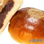 (お取り寄せ商品) イズム 冷凍パン生地 あんぱん 80g×70入 (冷凍)