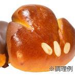 (お取り寄せ商品)ISM (イズム) 冷凍パン生地 菓子パン玉生地 40g×120入 (冷凍)