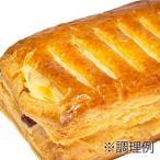(お取り寄せ商品)ISM (イズム) 冷凍パン生地 クリームチーズとブルーベリーのパイ 85g×40入 (冷凍)