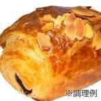 (お取り寄せ商品) イズム 冷凍パン生地 ショコラ 52g×100入 (冷凍)