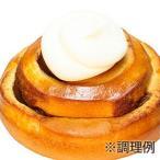 (お取り寄せ商品)ISM (イズム) 冷凍パン生地 シナモンロール 55g×70入 (冷凍)