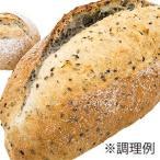 (お取り寄せ商品)ISM (イズム) 冷凍パン生地 セサミブレッド 250g×24入 (冷凍)