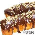 (予約商品)ISM (イズム) 冷凍パン生地 コルネ 43g×100入 (冷凍)