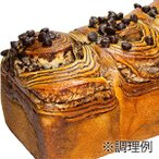 (お取り寄せ商品)ISM (イズム) 冷凍パン生地 トルネードブレッド チョコ 900g×7入 (冷凍)