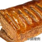 (お取り寄せ商品) イズム 冷凍パン生地 練り込みチョコパイ 60g×50入 (冷凍)   手作りバレンタイン