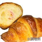 (予約商品)ISM (イズム) 冷凍パン生地 ハムクロワッサン 46g×80入 (冷凍)