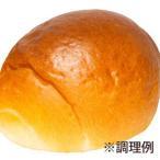イズム バターロール巻き 38g×120入(冷凍)