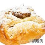 (お取り寄せ商品)ISM (イズム) 冷凍パン生地 パイ板11×11 45g×90入 (冷凍)