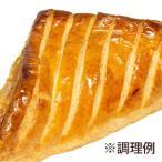 (予約商品)ISM (イズム) 冷凍パン生地 パンプキンパイ 75g×40入 (冷凍)