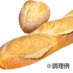 (お取り寄せ商品)ISM (イズム) 冷凍パン生地 フランスパン 45g×100入 (冷凍)
