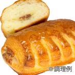 (予約商品)ISM (イズム) 冷凍パン生地 ヘーゼルナッツデニッシュ 160g×35入 (冷凍)