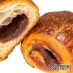 (お取り寄せ商品)ISM (イズム) 冷凍パン生地 ミニあん 30g×160入 (冷凍)