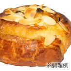 (予約商品)ISM (イズム) 冷凍パン生地 レーズンデニッシュ 60g×70入 (冷凍)