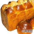 (予約商品)ISM (イズム) 冷凍パン生地 レーズン 250g×24入 (冷凍)