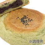 (お取り寄せ商品) イズム 冷凍パン生地 若草あん入り 80g×70入 (冷凍)