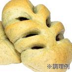 (お取り寄せ商品)ISM (イズム) 冷凍パン生地 若草玉生地 40g×120入 (冷凍)