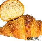 (お取り寄せ商品)ISM (イズム) 冷凍パン生地 FBクロワッサン 25g×180入 (冷凍)