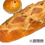 (お取り寄せ商品)ISM (イズム) 冷凍パン生地 クルミパン 35g×140入(冷凍)