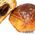 (お取り寄せ商品) イズム 冷凍パン生地 ミニショコラ 24g×160入 (冷凍)