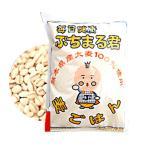 毎日健康ぷちまる君 1kg 熊本県産大麦100%!国産大麦|押麦|低カロリー|雑穀|ダイエット|デブ菌撲滅