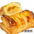 (お取り寄せ商品)ISM (イズム) 冷凍パン生地 ミニアップルパイ 35g×120入 (冷凍)