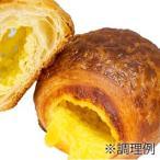 (お取り寄せ商品) イズム 冷凍パン生地 ミニクリーム 28g×160入 (冷凍)