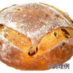 (お取り寄せ商品)ISM (イズム) 冷凍パン生地 クランベリーブレッド 250g×24入 (冷凍)