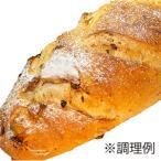 (お取り寄せ商品)ISM (イズム) 冷凍パン生地 イチジク&クルミブレッド 250g×24入 (冷凍)