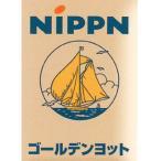 日本製粉 NIPPN 最強力粉 パン用小麦粉 ゴールデンヨット 2.5kg (常温)(小分け)