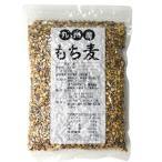 メール便可-2/九州産 もち麦 280g|低カロリー|雑穀|穀物|食物繊維豊富|動脈硬化予防|悪玉コレステロール減少|大麦|押麦|押し麦