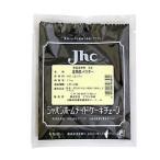 JHC 食用竹炭パウダー 25g (常温)