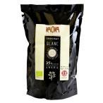 KAOKA (カオカ) 製菓用チョコ ホワイトチョコレート アンカ 1kg (旧ブラン 35%)(夏季冷蔵)